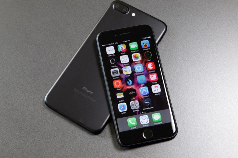 iPhone 7 fronte e retro